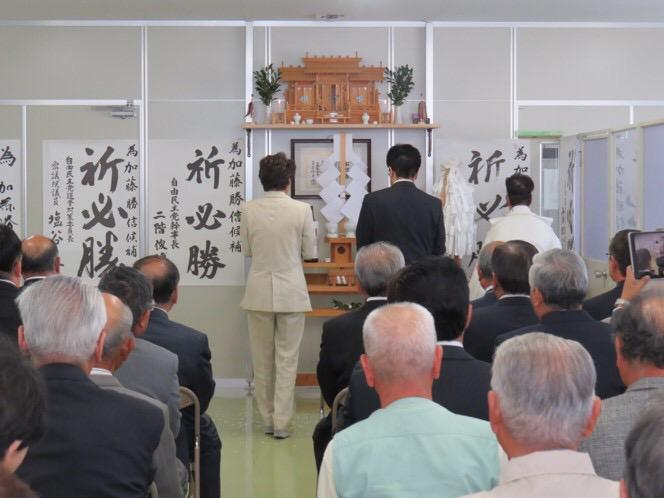 2017年10月4日選挙事務所 開所式