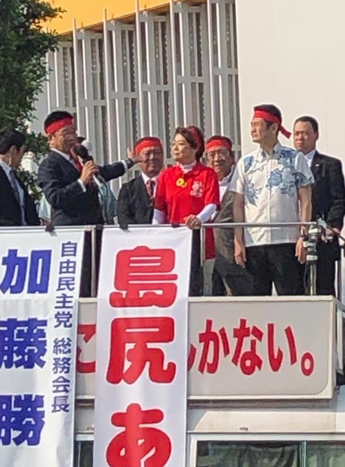 2019年4月9日(火)